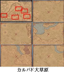 の 宝 地図 9 ドラクエ